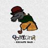 Ponygma Escape Bar