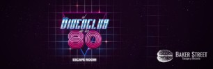 El Videoclub de los 80